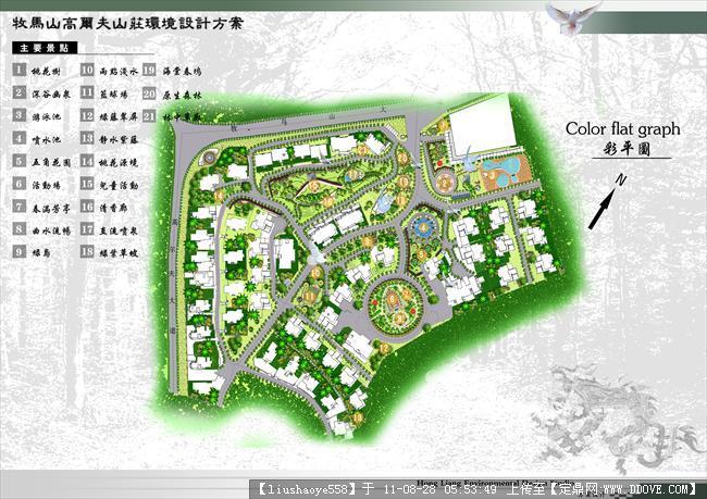 居住区景观设计平面h