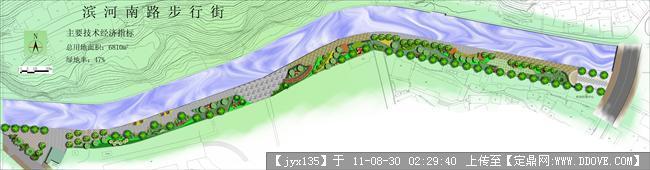 滨河绿化带平面图-大图一张