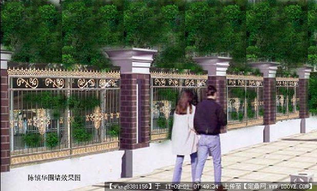 铁花欧式围墙效果图