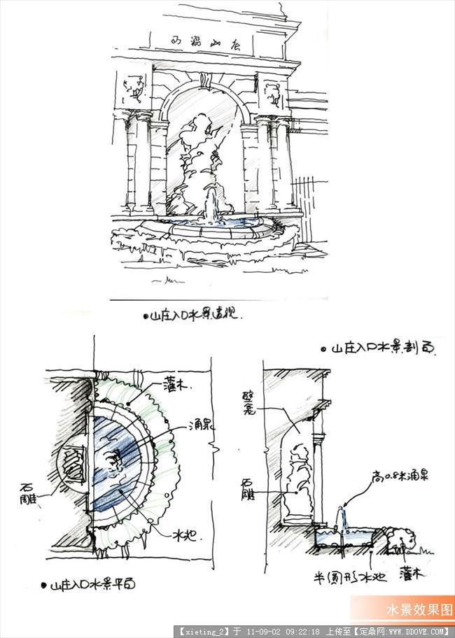 别墅设计-山庄入口水景草图.jpg 原始尺寸:1166 * 1636