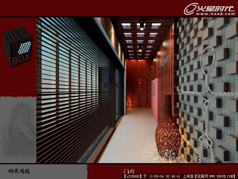 火星时代2011室内设计大赛获奖作品