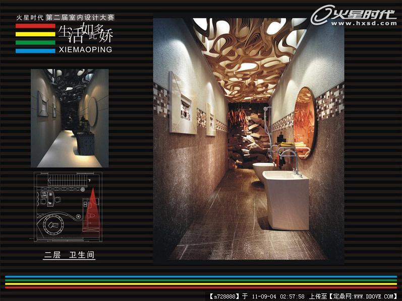 火星时代2011室内设计大赛获奖作品-loft工作室