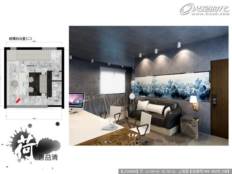 火星时代2011室内设计大赛获奖作品02