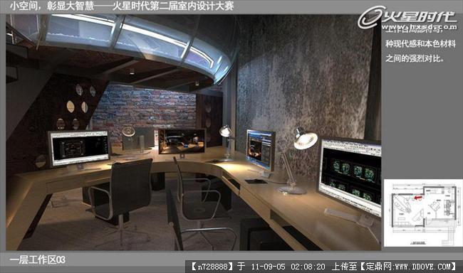 火星时代2011室内设计大赛获奖作品04