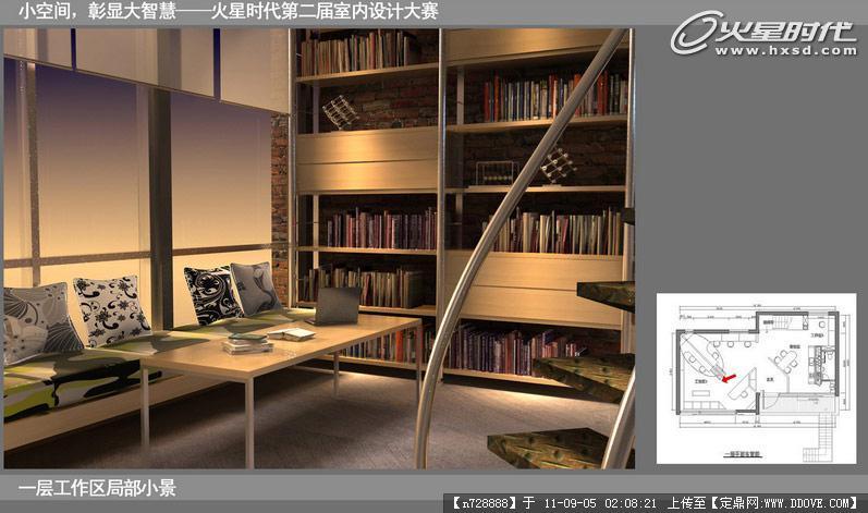 想学室内设计,但不知道去火星时代好还是水晶石好京东viv时代ppt图片