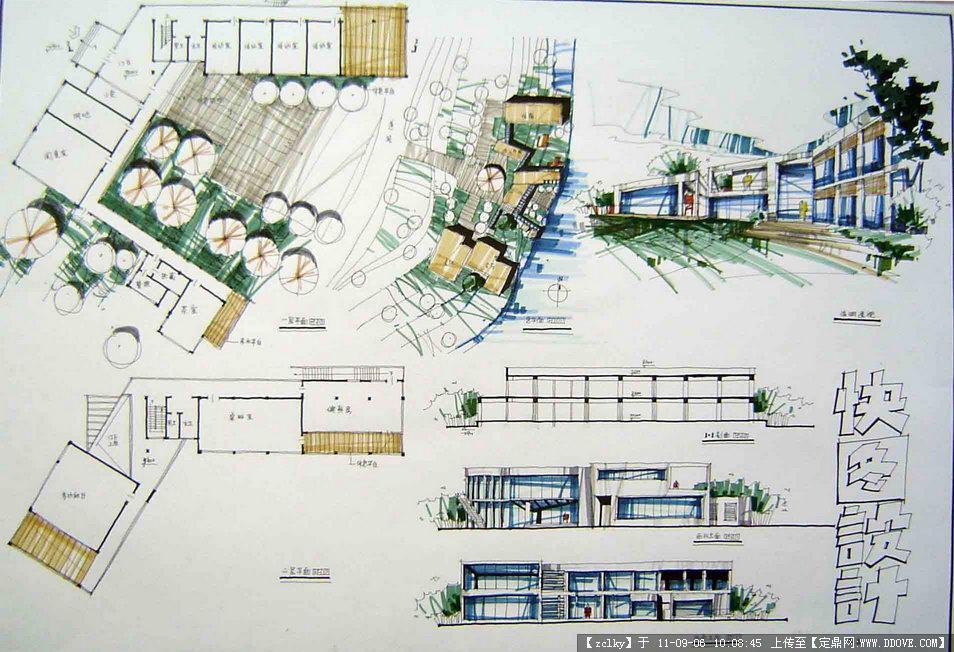 建筑快题设计方案资料