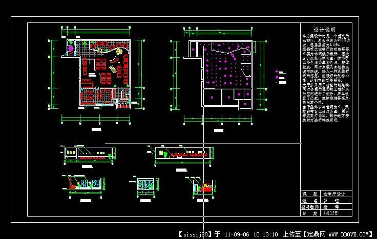 经典西式咖啡厅设计方案cad图,包括平面,立面,设计说明