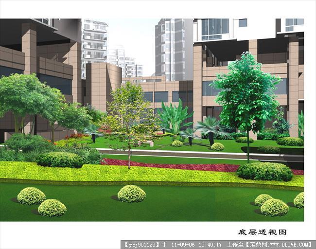 景观住宅小区方案和效果图
