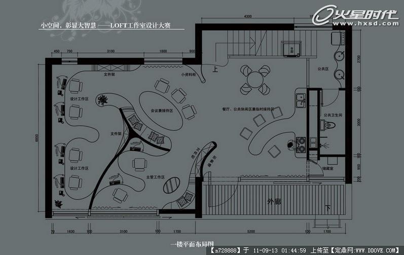 火星时代2011室内设计v时代获奖作品06-工作室石笼景观设计图片