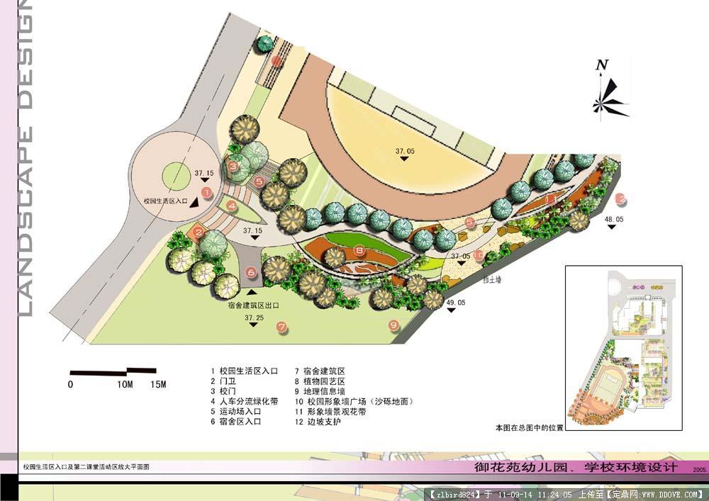 东莞御图片幼儿园,小学校景观设计花苑的方案ie的工程师名片设计图片