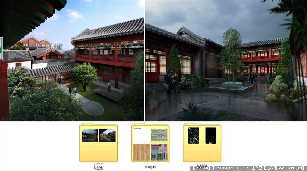某中式建筑内庭效果图max模型及贴图源文件