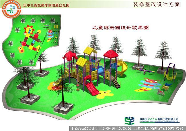 某省一级幼儿园室内效果图-儿童游乐园 拷贝.jpg