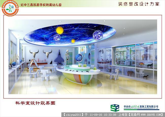 某省一级幼儿园室内效果图-科学室 拷贝.jpg