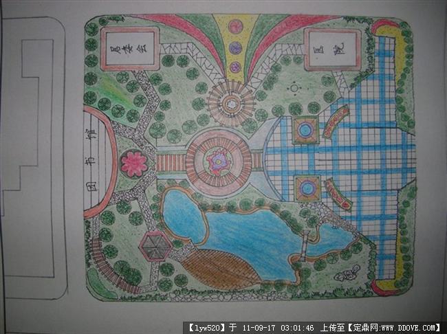 公共绿地规划平面图的下载地址,园林方案设计,公园,.