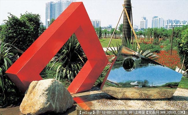 景观小品 彩色雕塑