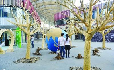 手工制作立体大树方法