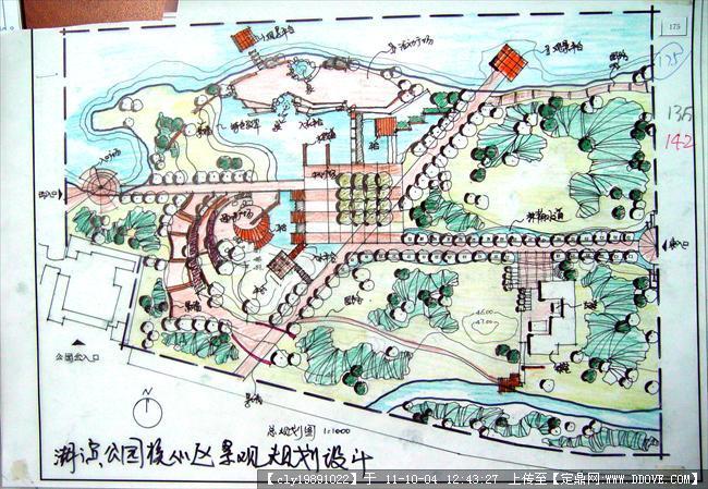 绥化市北林区乡镇地图