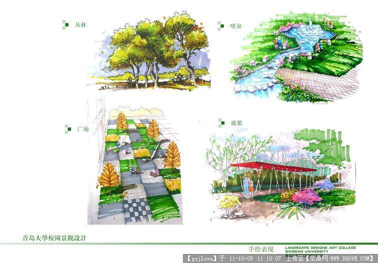 某校园设计景观设计效果图的图片浏览,园林效果图,,.