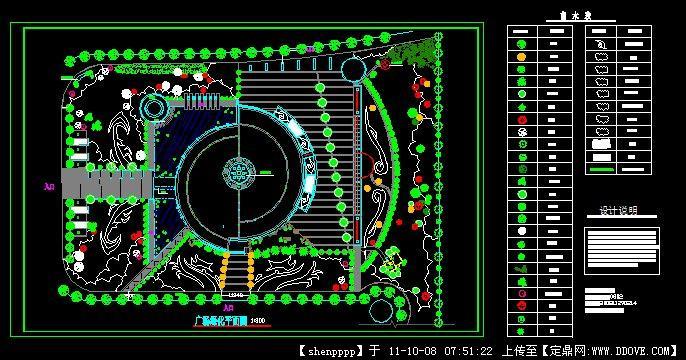 广场绿地设计方案平面图