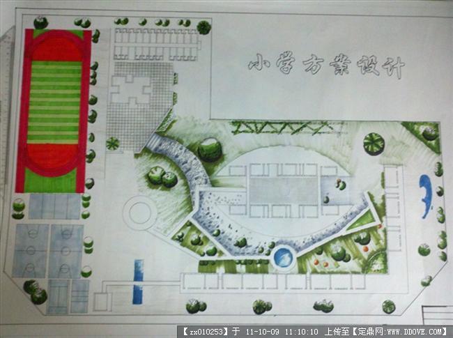中小学建筑设计方案