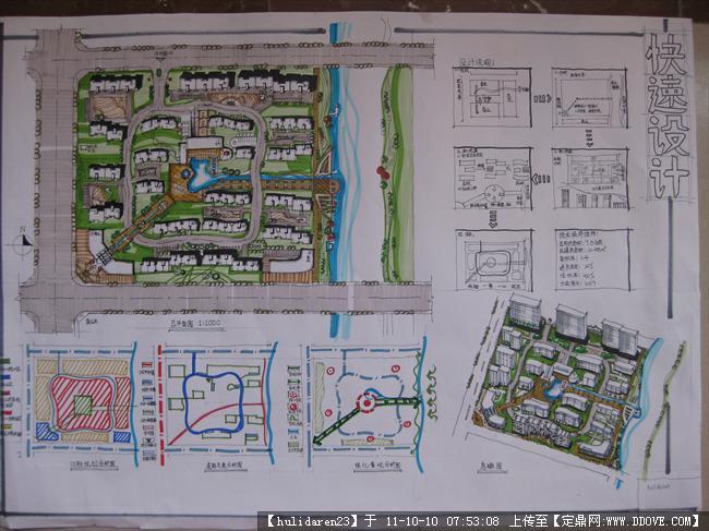 居住区v图纸快题图纸()lb图纸图片