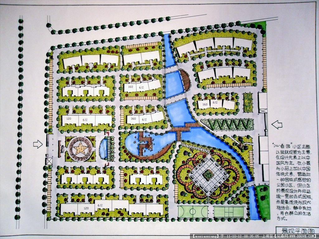 小区景观规划设计的下载地址 高清图片