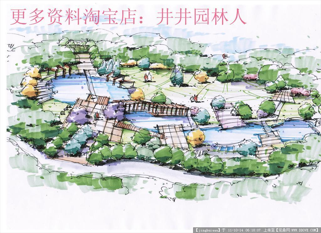 2014年北京林业大学风景园林在职硕士考研经验分享