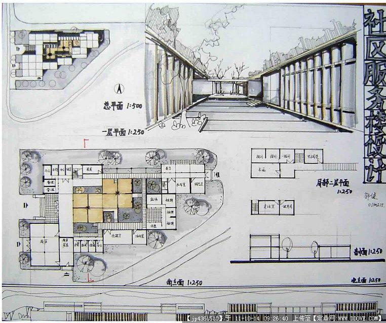 同济大学优秀设计快题; 社区服务楼建筑设计考研手绘快题建筑设计