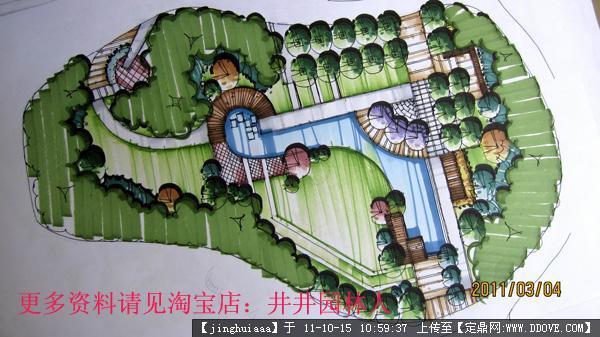 香港大学 俞孔坚 2009毕业生作品 景观设计 手绘 计算机绘图 概念
