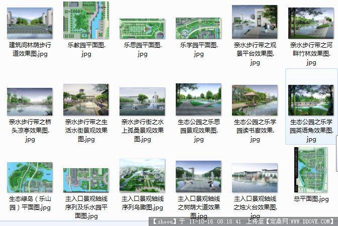 定鼎园林 园林设计文本 校园景观 江南大学蠡湖校区景观环境规划设计