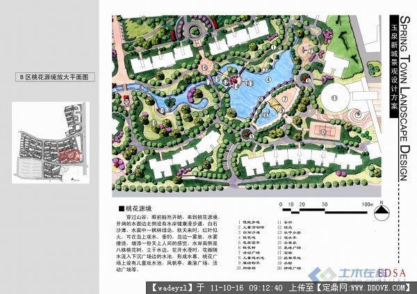 某居住区景观方案设计文本图片
