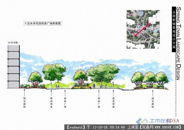 定鼎园林 园林方案设计 居住区 某居住区景观方案设计文本   edsa