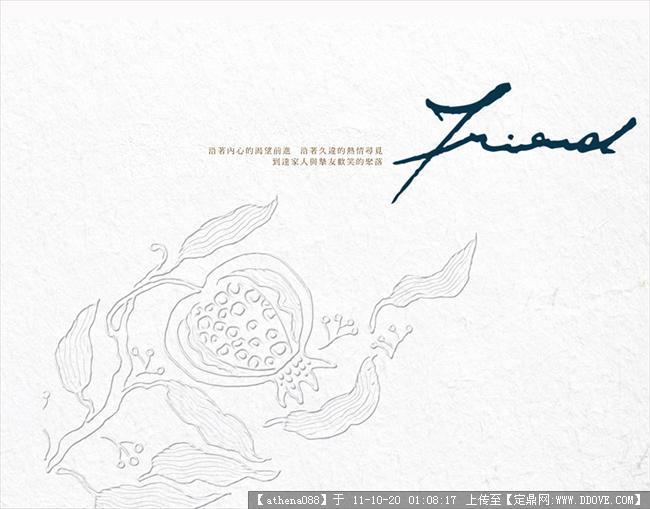 关于台湾风景的画简笔画