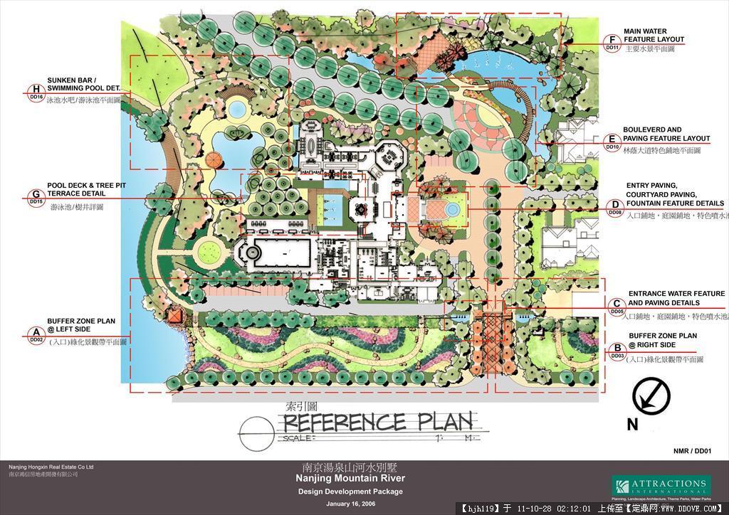 居住区的景观设计方案图