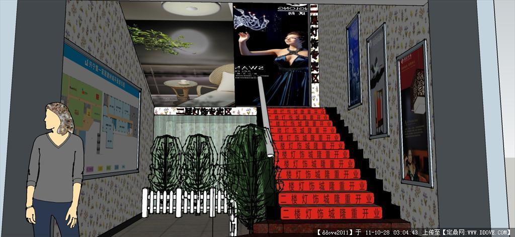 卖场楼梯su模型的下载地址