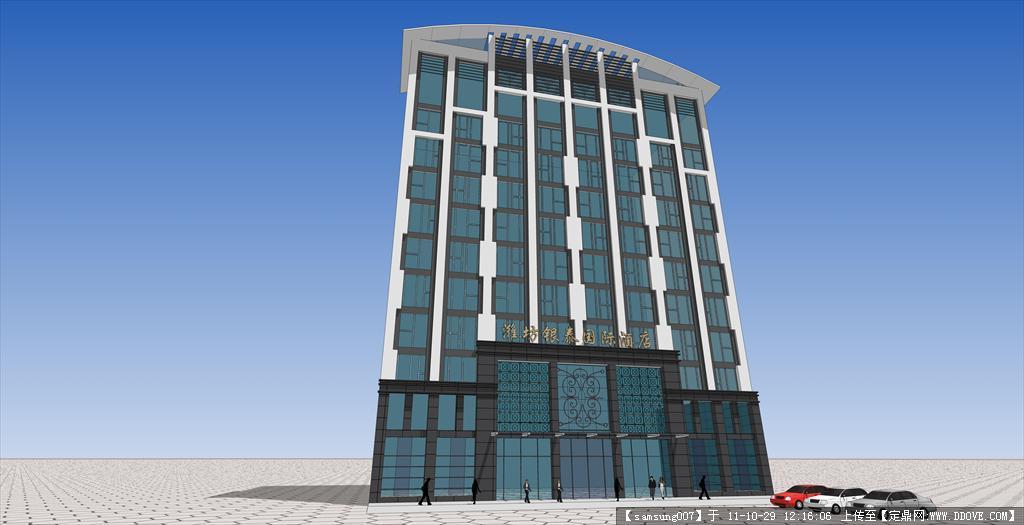商务酒店建筑设计图