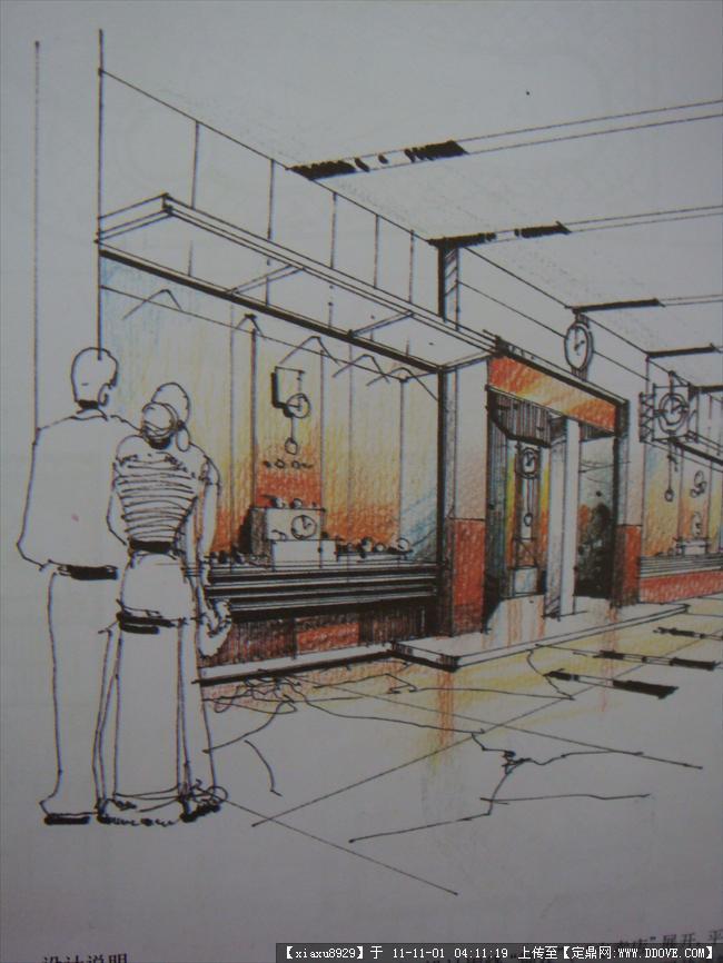 公共空间手绘效果图2(室内外)-大图15张