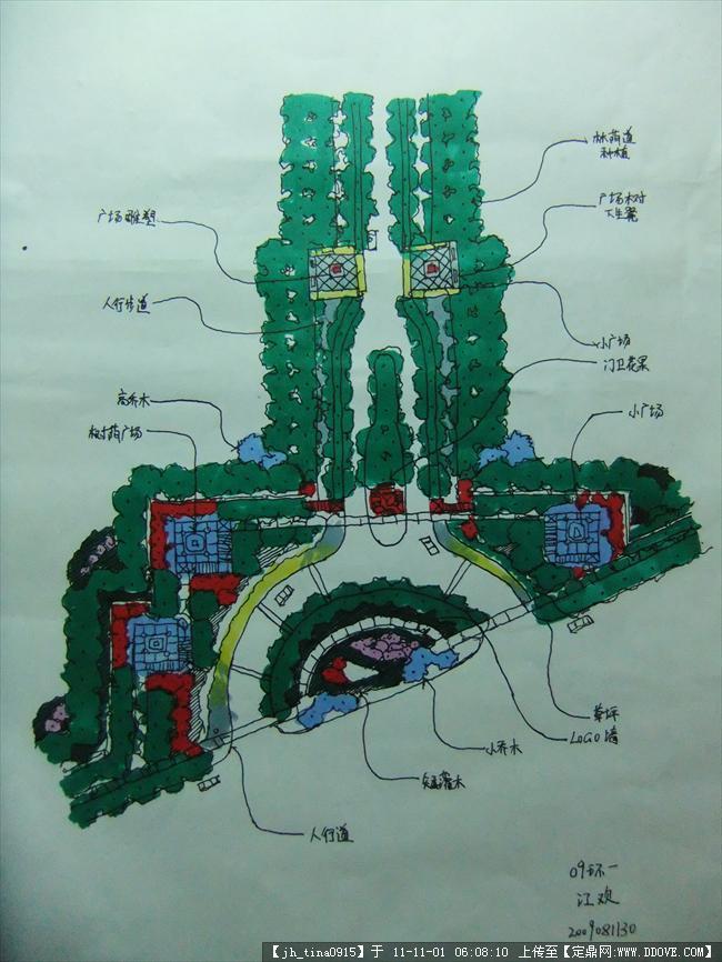 园林方案设计 滨水景观; 广场手绘平面图图片; 景观平面图-dscf2291.