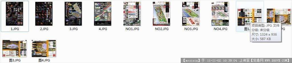 建筑方案图纸 城市规划