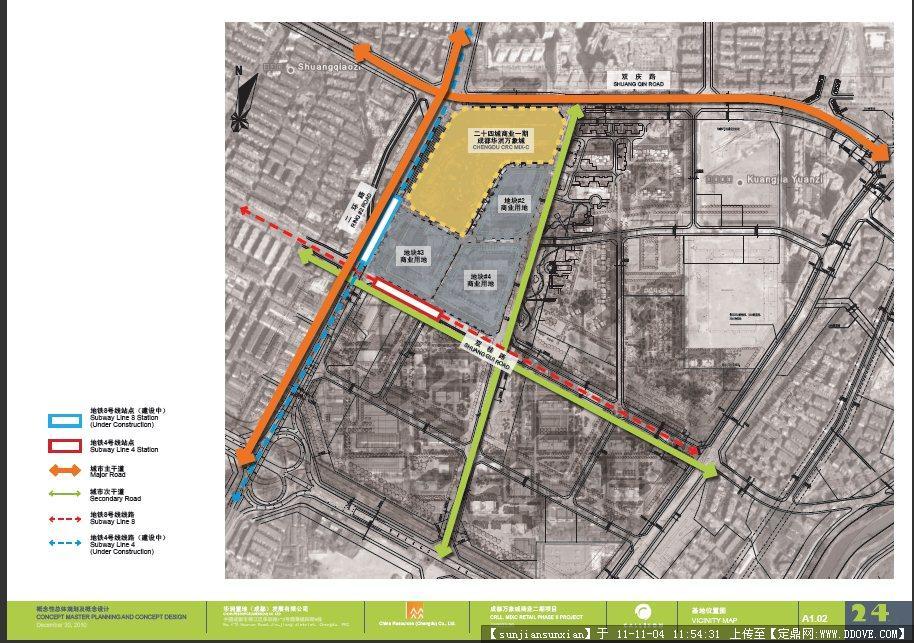 成都24城设计文本的下载地址,建筑文本图册,商业购物