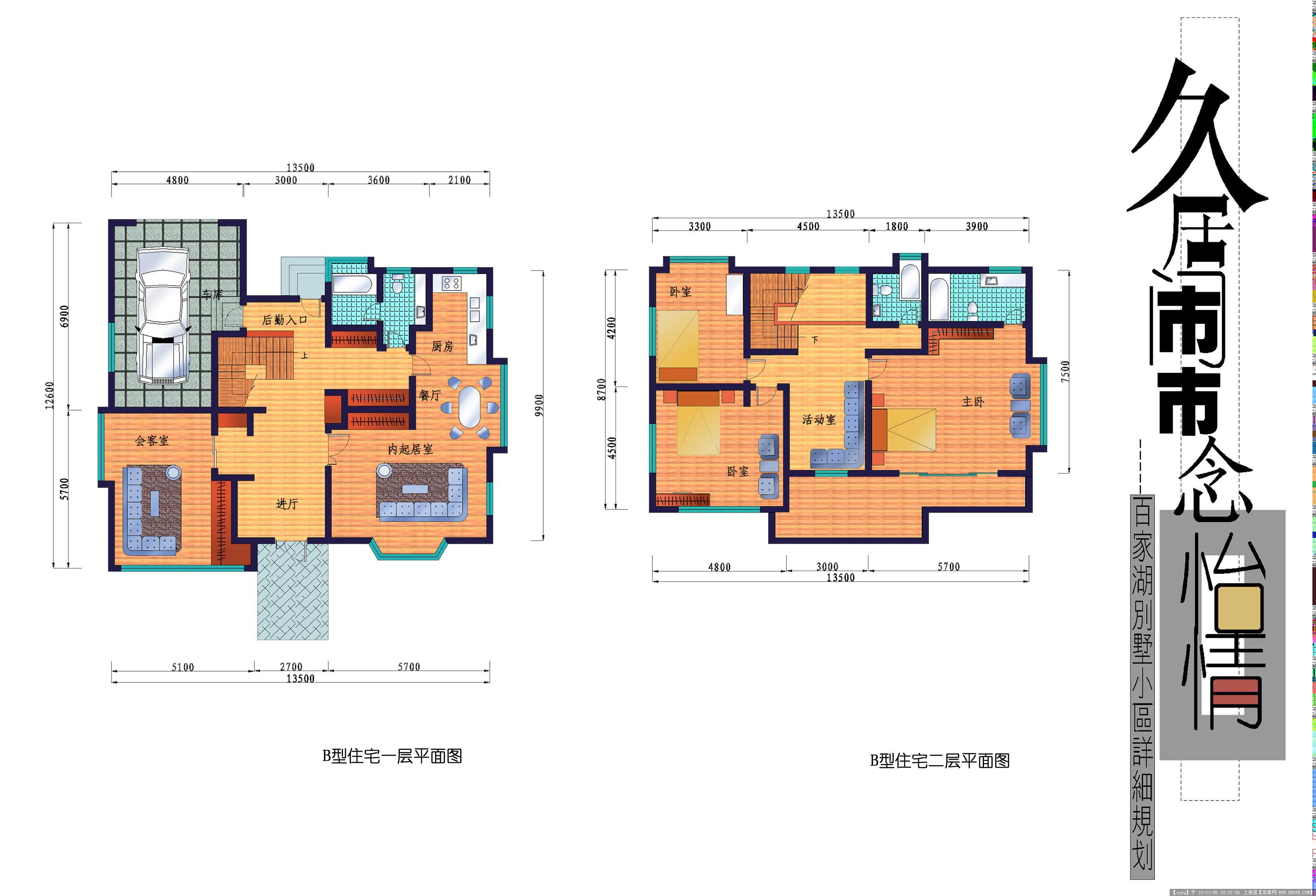 别墅户型平面图的图片浏览