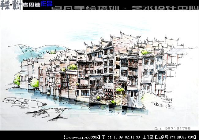 手绘作品 中国古城坡地建筑效果图