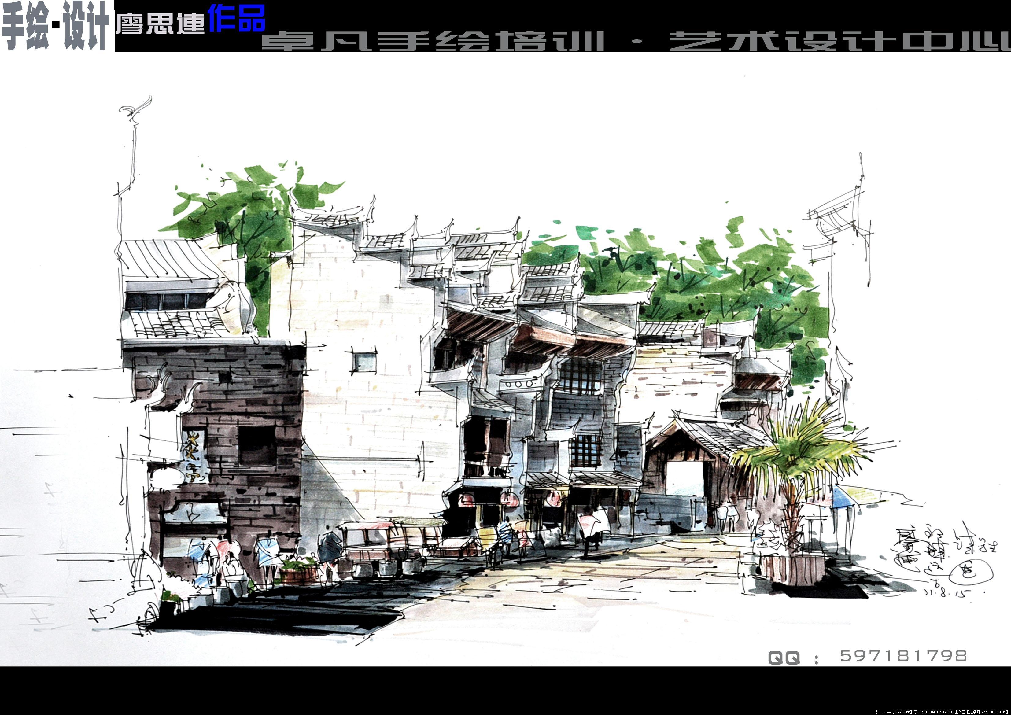 手绘作品 中国古城局部特写效果图的图片浏览,园林图