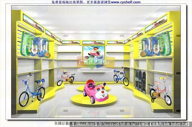 婴儿用品店母婴用品店孕婴用品店装修效果图货架展示柜