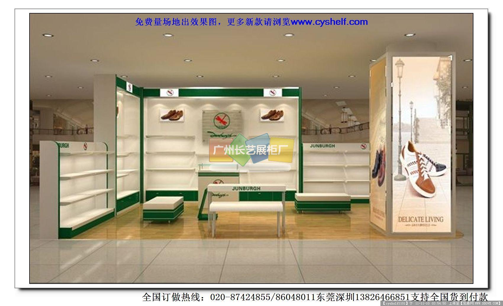 鞋店装修效果图片合集的图片浏览,室内效果图,商业,.