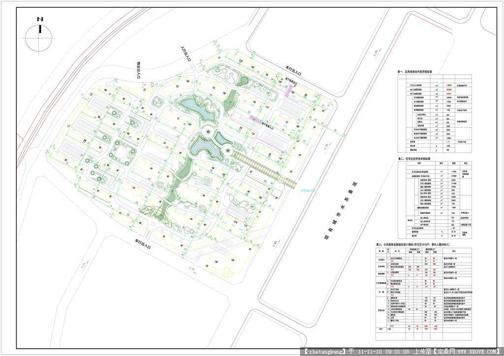小区规划cad平面图的下载地址