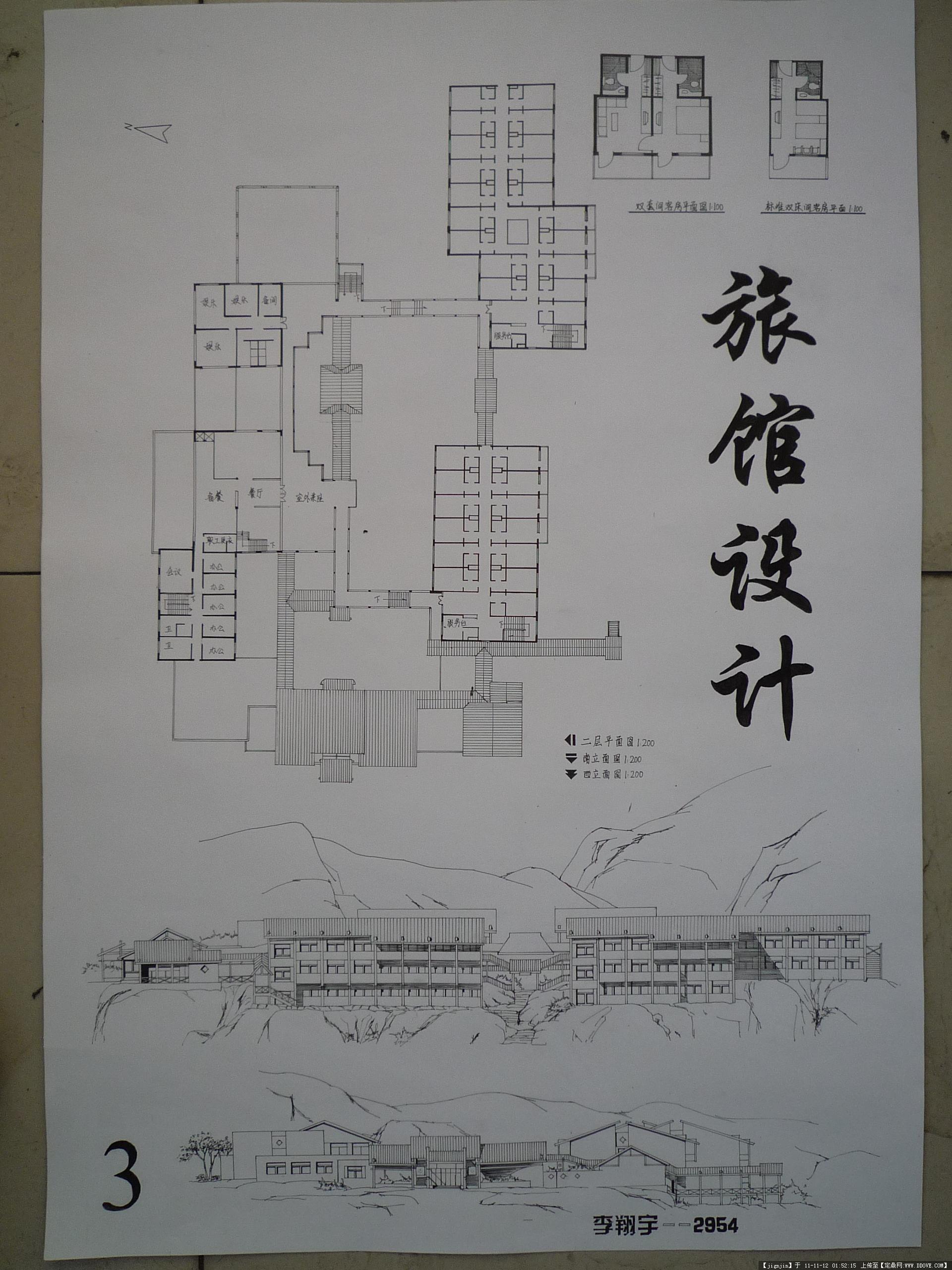 山地旅馆设计方案图的图片浏览,建筑方案图纸,宾馆,_.图片