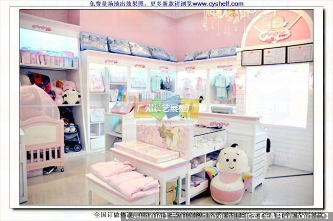商业购物 童装店装修效果图片; 婴儿用品店装修图; 童装店装修效果图
