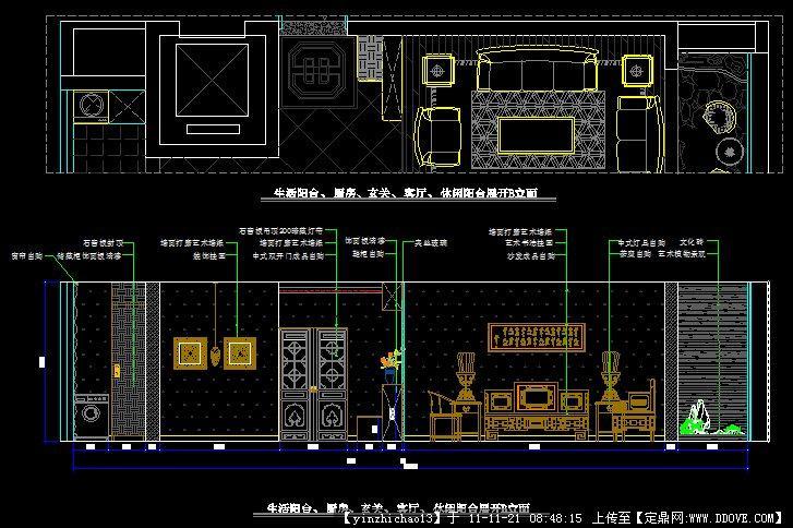 新中式风格室内背景墙cad施工图