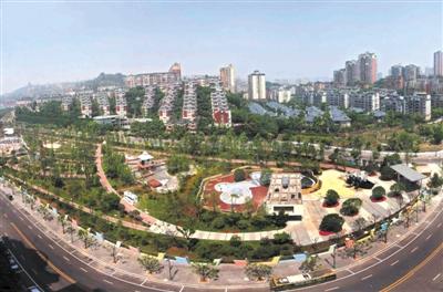 """重庆江北""""国际都市公园""""畅想曲 森林重庆谱新篇 - 园林资讯 - 中国"""